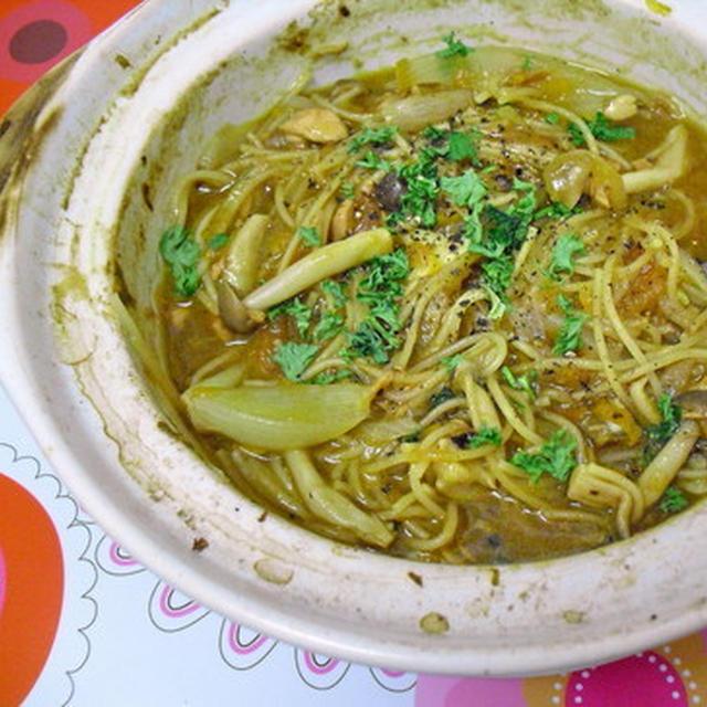 土鍋でカレー・スープ・エンジェルヘア~