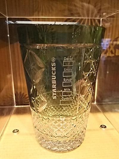 スタバ 江戸 切子 スタバで販売 江戸切子グラス mixiニュース