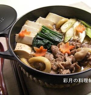 肉豆腐煮込みうどん