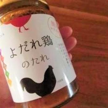 OUCHIごはん★フライパンで焼きうどん。