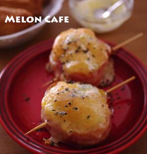 わさバターでふんわり味の、じゃがベーコン焼き☆簡単&華やか♪春のおもてなしレシピ