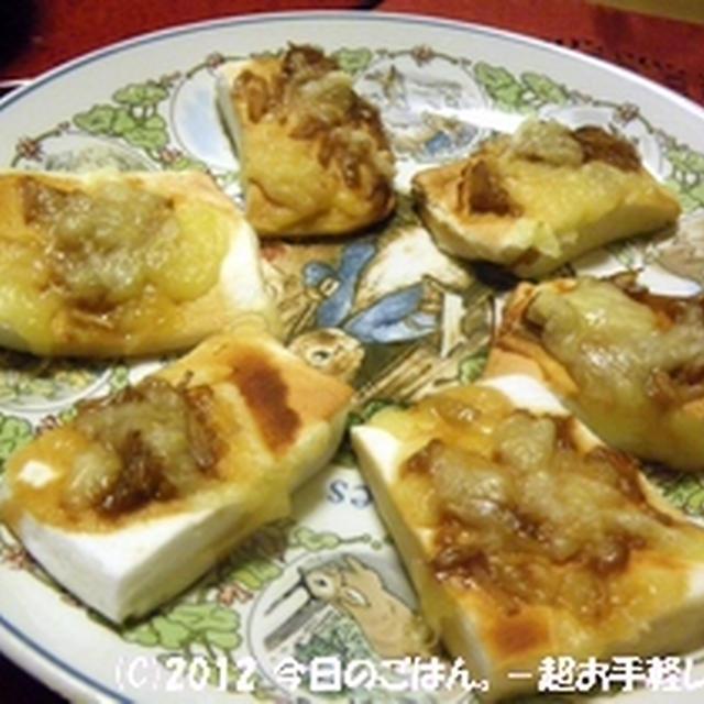 はんぺんきのこチーズ焼 レンジ&オーブントースターで5分ちょい♪
