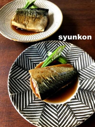 【レンジで1発!】世界一簡単で絶品の煮魚の作り方