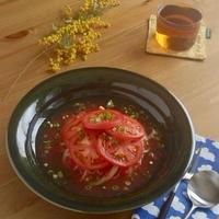 【ヤマキだし部】冷製和風トマトパスタ