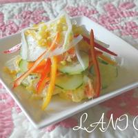 野菜たっぷりインカのめざめサラダ