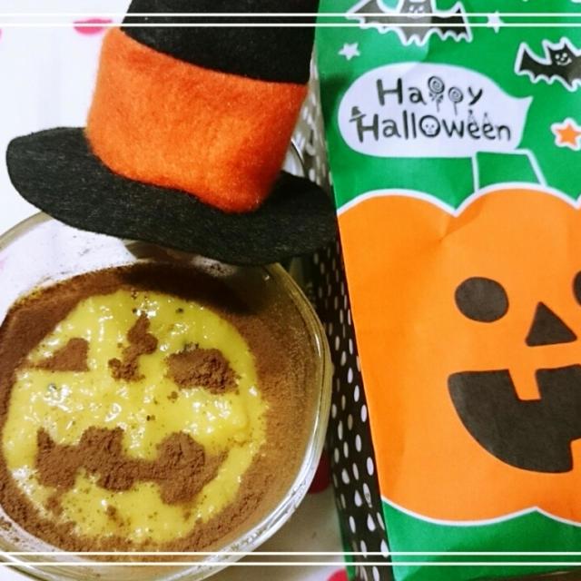 【スパイス大使♥オールスパイス:かぼちゃクリームケーキ】たまさんのハロウィン2015