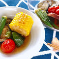 夏野菜をおいしく食べよう!さっぱり焼き浸しの作り方