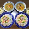 【家ごはん/献立】 ホタテで ちらし寿司 & 冬瓜汁 [レシピ]
