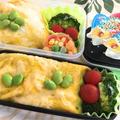 夏のお弁当☆酢めしのオムライス弁当