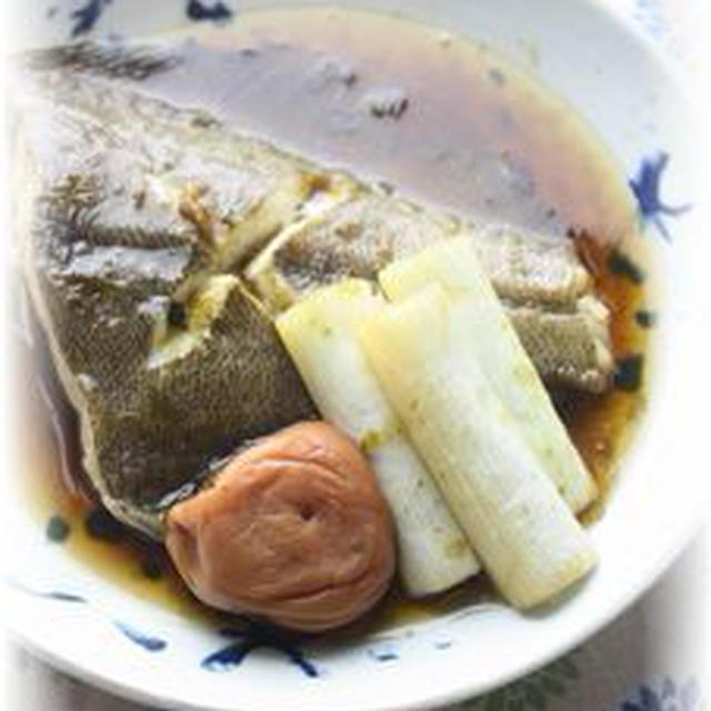 梅海苔煮魚。 と朝御飯。