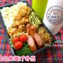 今日はサウナの日【次男弁当】お弁当のまとめ【晩ごはん】豚なすピーマンのスタミナ味噌炒めetc.