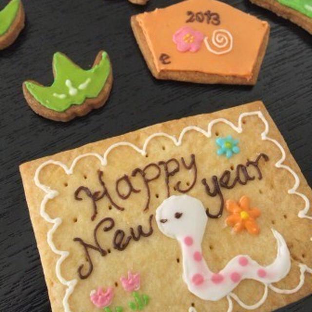 *2013お年賀クッキー*