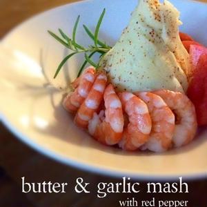 ガーリックバター味のマッシュポテト