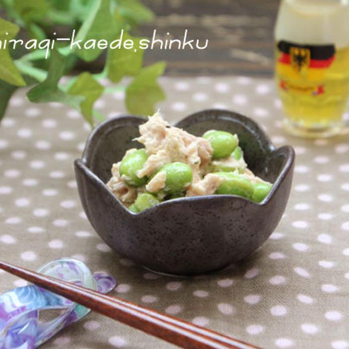 小鉢に盛られたツナマヨ枝豆とお箸