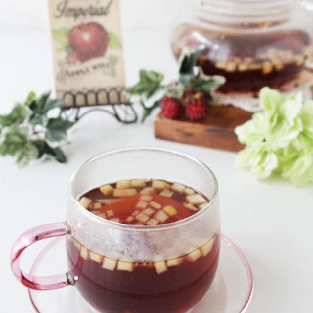 アサイー&マキベリーの美人紅茶(アップルクランベリー入り)
