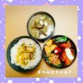 ★4月25日(火)チキン南蛮弁当