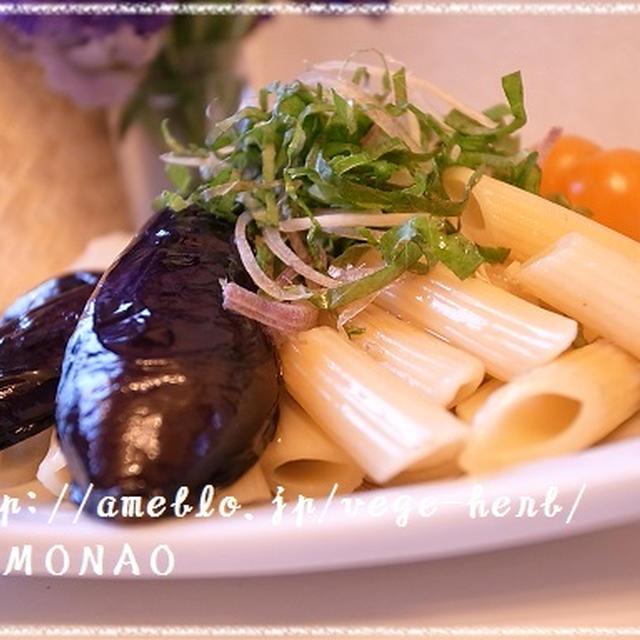 イチオシ朝ごはん掲載レシピ&焼き茄子レモンパスタ