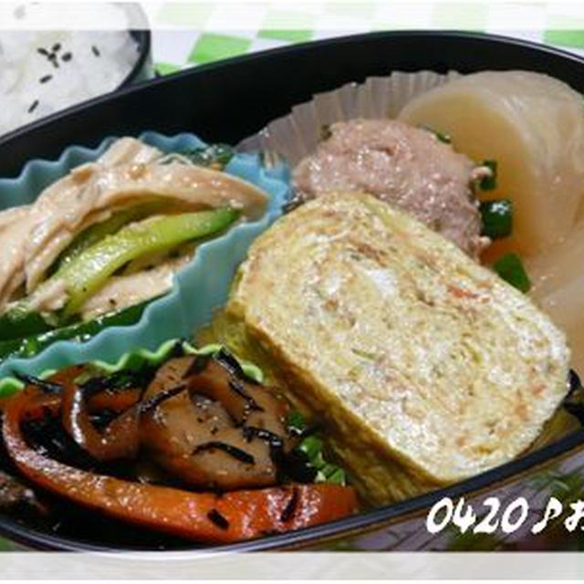 カブ&黒豚ダンゴ煮・ひじき煮・チキン中華風♪