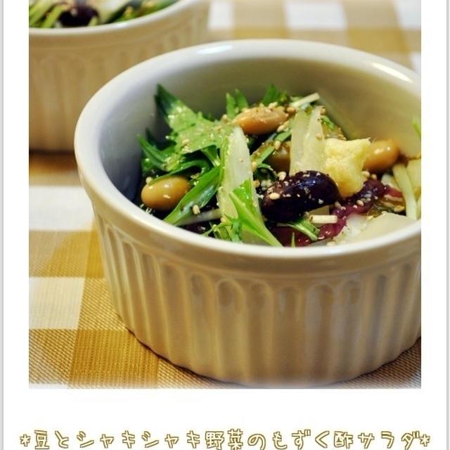 ☆豆とシャキシャキ野菜のもずく酢サラダ☆