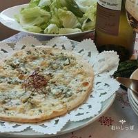 青のりと色々チーズのピッツァ
