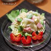 春野菜のさっぱりマカロニサラダ