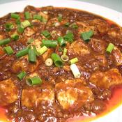 花椒(ホアジャオ)たっぷり!激辛!本格四川式麻婆豆腐