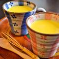 【ゴールデンミルク】ターメリック(うこん)としょうがで風邪退治!