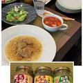 先日のレッスンランチはチキンとリンゴの粒マスタードソース煮です・・ご飯専用スパイス紹介!!