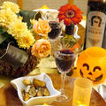 【うちレシピ】揚げ焼きポテトのブルーチーズ和え★ワインにピッタリ /  【参加中♪】花と料理で楽しむ♪ハッピーハロウィン