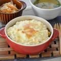 【節約献立】豆腐でホワイトソースっぽく仕上げる♪リーズナブルなカレードリアがメインの献立