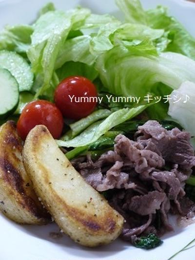 香りソルト☆牛ばら肉と小松菜のペパー炒め&イタリアンハーブミックスのポテトフライ♪&お知らせ