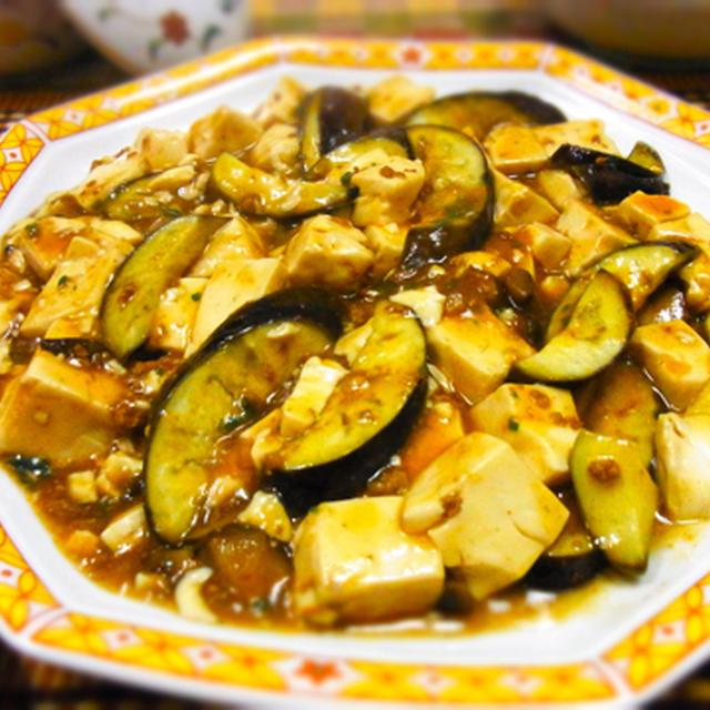 麻婆豆腐+茄子★