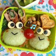 またまたカエル…幼稚園弁当☆親子カエルちゃん キャラ弁 超簡単!作り方あり