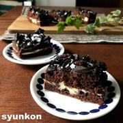 【簡単!バレンタインに】レンジでしっとり&ザクザク!チョコバターサンドケーキ