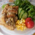 鶏肉のハニーレモン炒め にんにく香草風味