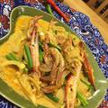 タイ風蟹カレー by もこさん
