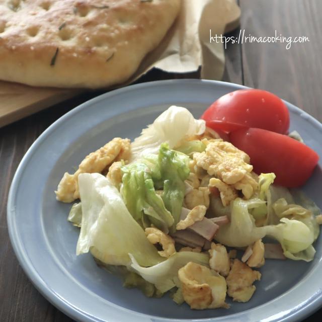【レシピ】「ぐんまクッキングアンバサダー」レタスと卵のサッと炒め