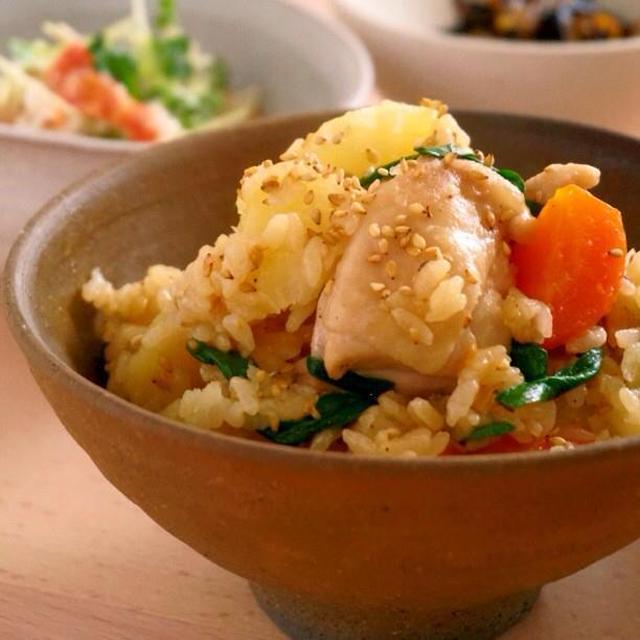お野菜ごろごろ中華風炊き込みご飯