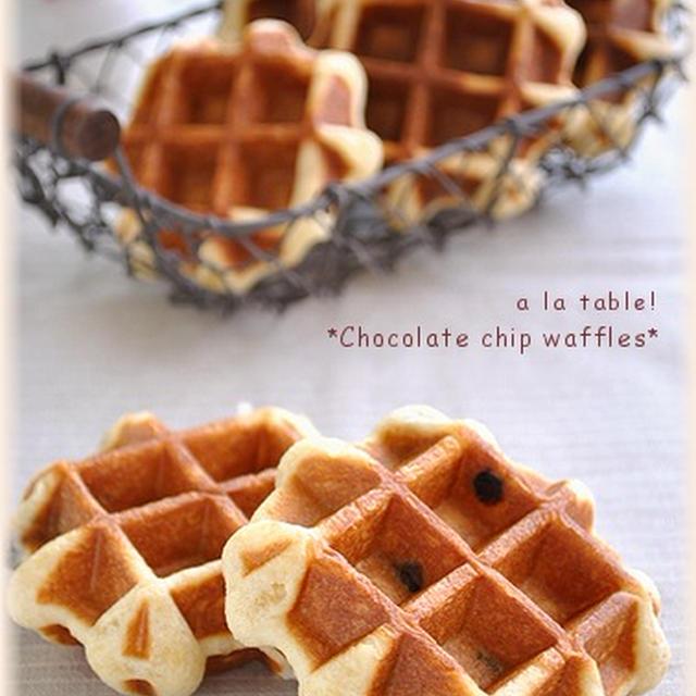 チョコチップワッフル