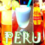 【特集】ピスコ酒で作るピスコサワーは卵白入り?! ペルー定番のお酒たち。