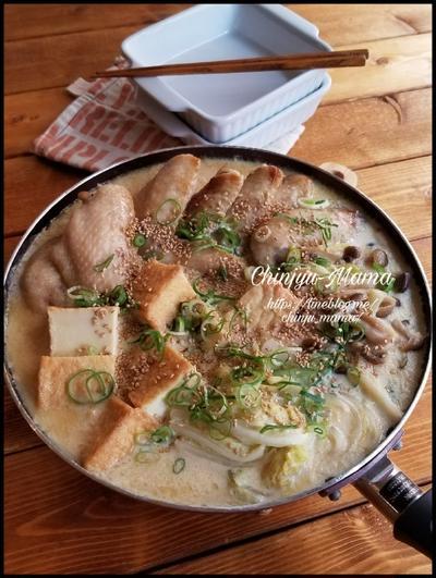 【体ポカポカ♡】生姜風味の出汁豆乳鍋