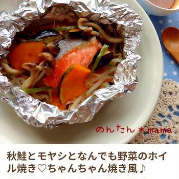 鮭とモヤシとなんでも野菜のホイル焼き♡ちゃんちゃん焼き風
