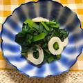 小松菜とちくわのさっと煮