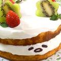 ぐでたまケーキの作り方!簡単レシピ Gudetama cake by cutedreamさん