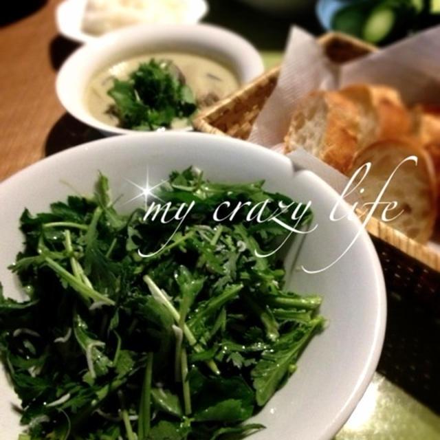 春菊と三つ葉とジャコのサラダ