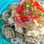 男性も大満足のヘルシーサラダ♡『蒸し鶏とレンコンの中華風ホットサラダ』《簡単*節約》