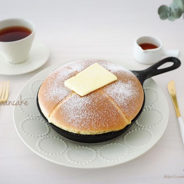 """至福のふわふわ♪感♡""""孤独のグルメ""""カステラパンケーキ完全版⁉︎"""