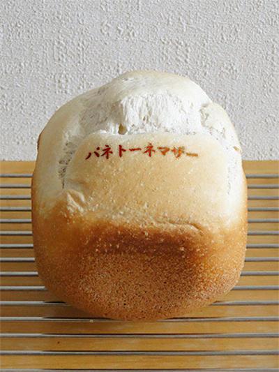 GOPANのパネトーネマザーお米食パン