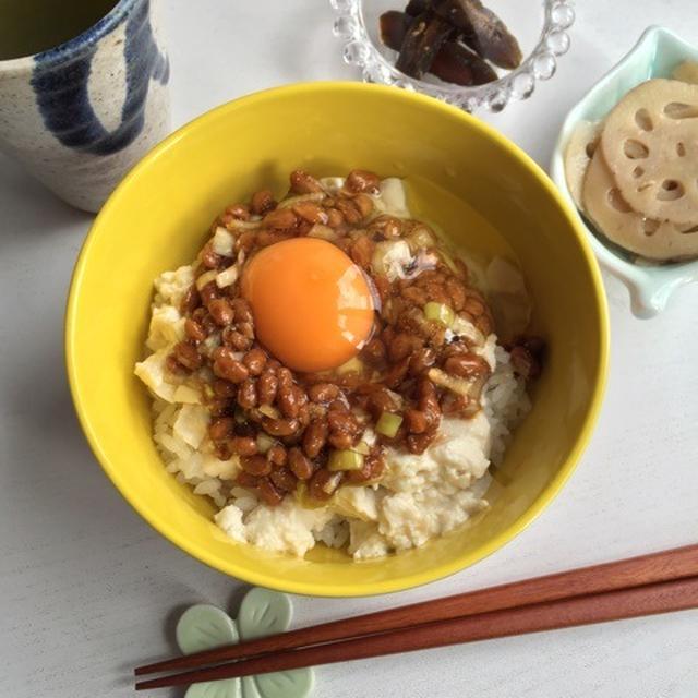 【おひとり様ごはん】納豆好きさんの為の♫納豆とうふ丼でランチ