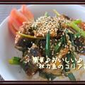 和えるだけ♪簡単おいしい♪秋刀魚のコリア丼